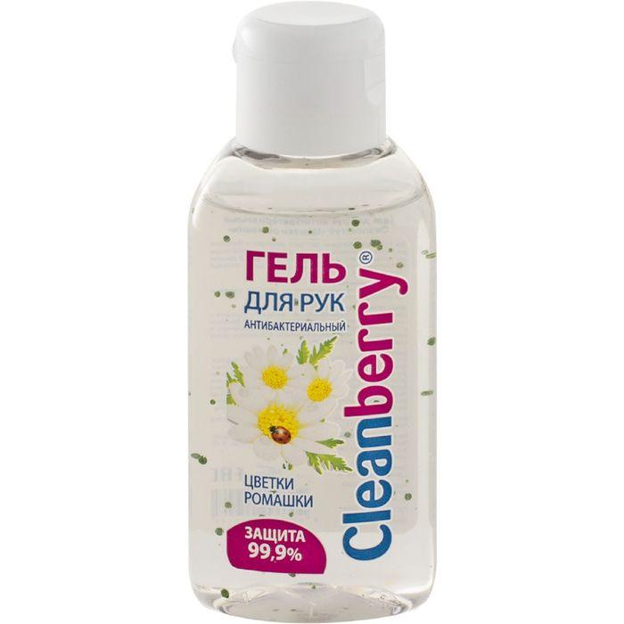 Гель для рук антибактериальный Cleanberry Цветки ромашки 50 мл