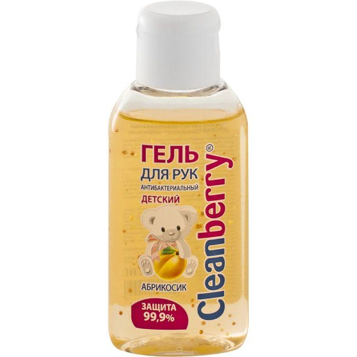 Гель для рук антибактериальный ДЕТСКИЙ Cleanberry Абрикосик 50 мл