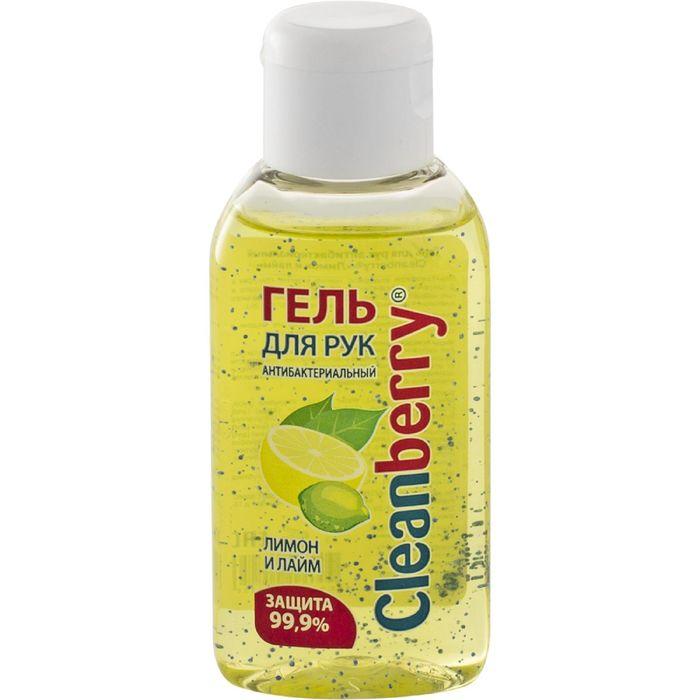 Гель для рук антибактериальный Cleanberry Лимон и лайм 50 мл