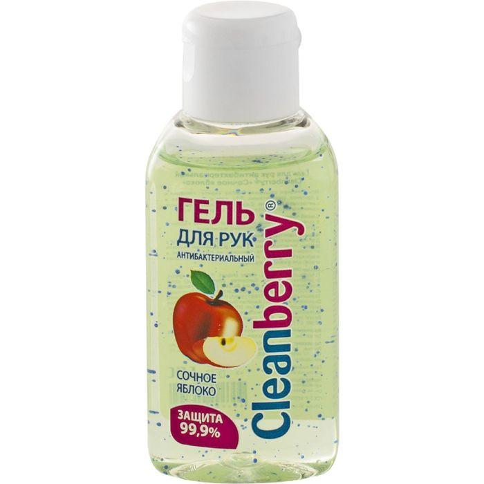 Гель для рук антибактериальный Cleanberry Сочное яблоко 50 мл