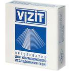Презервативы Vizit для УЗИ