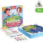 Обучающая игра викторина «Путешествие вокруг земли»