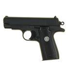 Пистолет пружинный Galaxy Browning G.2 мини