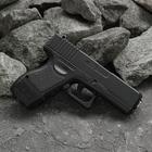 Пистолет пружинный Galaxy Glock 17 G.16 мини