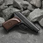 Пистолет пружинный Galaxy PM G.29