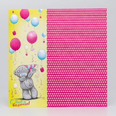 "Paper for scrapbooking ""happy birthday"", 15.5 x 15.5 cm, 180 g/m2"