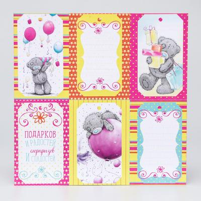 """Paper for scrapbooking """"Gifts and joys"""", 15.5 x 15.5 cm, 180 g/m2"""