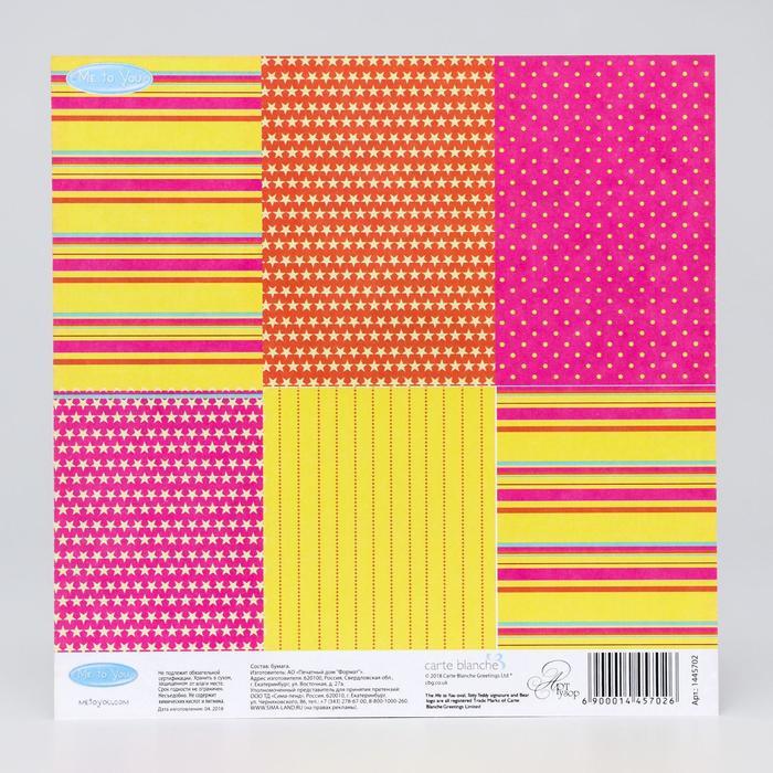 """Бумага для скрапбукинга """"Подарков и радостей"""", 15.5 x 15.5 см, 180 г/м²"""