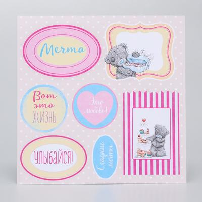 """Paper for scrapbooking """"Sweet wishes"""", 15.5 x 15.5 cm, 180 g/m2"""