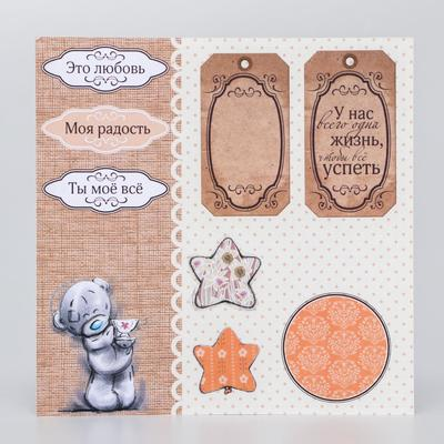 """Paper for scrapbooking """"You're my everything"""", 15.5 x 15.5 cm, 180 g/m2"""
