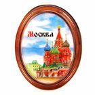 Магнит-картина «Москва»