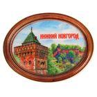 """Magnet-picture """"Nizhny Novgorod"""""""