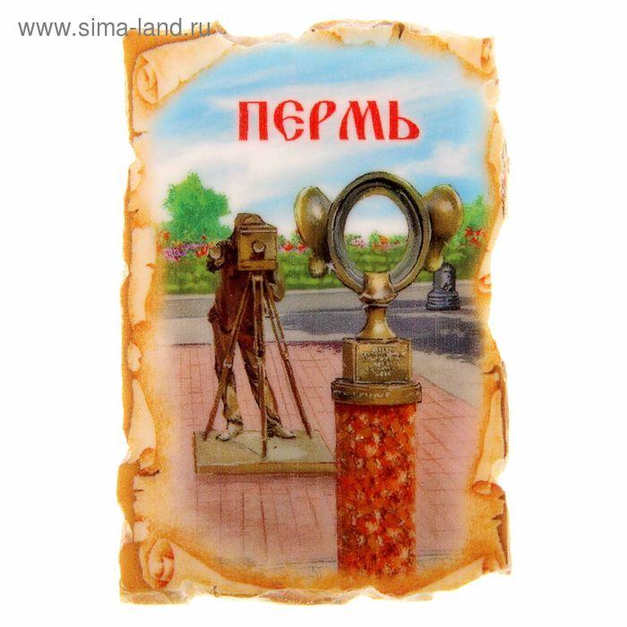 Магнит в форме свитка «Пермь»