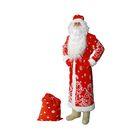 """Карнавальный костюм """"Дед Мороз"""", шуба, шапка, варежки, пояс, мешок, р-р 48-50"""