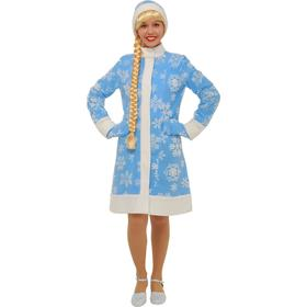 """Карнавальный костюм """"Снегурочка"""", шубка, шапочка, рукавички, р-р 46"""