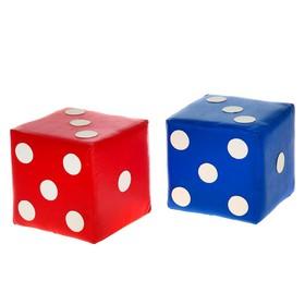 Набор «Кубики-Пуфики», 2 штуки, МИКС