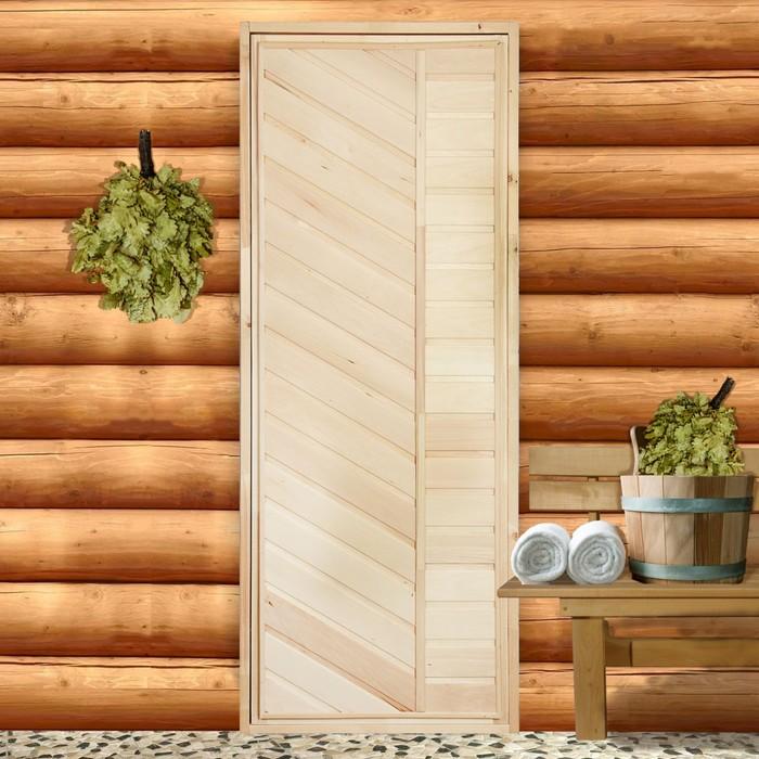 """Дверь для бани """"Диагональ"""", 180х80см"""