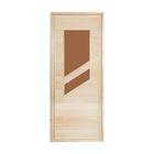 """Дверь со стеклом «Косое стекло» 170х80см, липа """"Добропаровъ"""""""