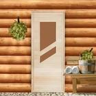 """Дверь для бани и сауны «Косое стекло», 190х80см, """"Добропаровъ"""""""