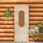 """Дверь для бани и сауны «Ромашка», 170х80см, """"Добропаровъ"""""""