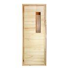 """Дверь для бани и сауны «Эконом», 180х80см, """"Добропаровъ"""""""