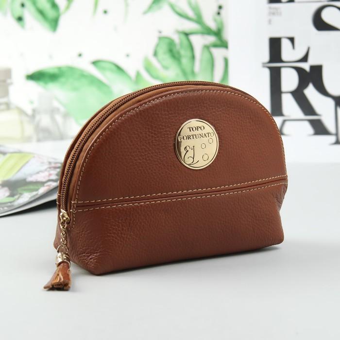 Косметичка-сумочка на молнии, 1 отдел, цвет коричневый
