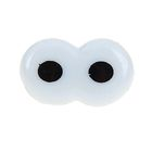 Глаза винтовые сдвоенные, с заглушками, 2 шт, размер 2*1,2 см