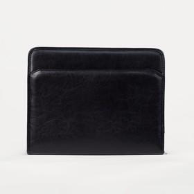 Папка деловая, отдел на молнии, наружный карман, цвет чёрный