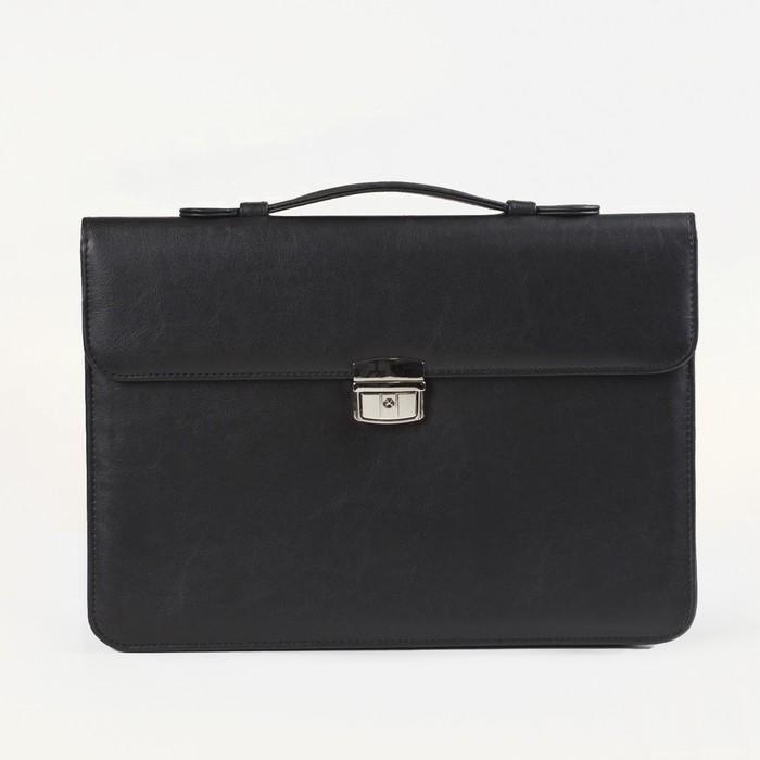 Портфель деловой на замке, отдел с перегородкой, наружный карман, цвет чёрный