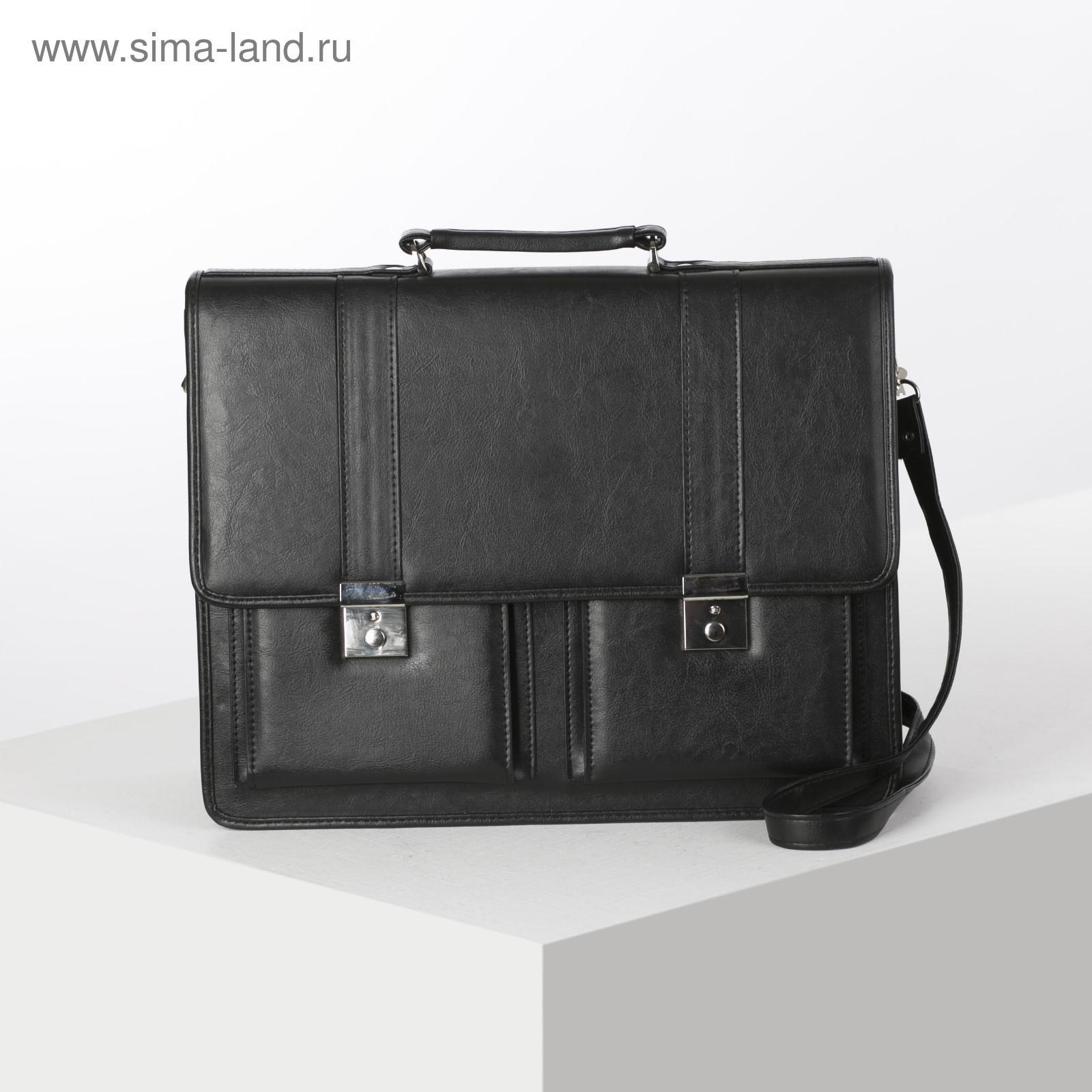 c26773d11a18 Сумка-портфель мужская на замке, 3 отдела, 2 наружных кармана, длинный  ремень