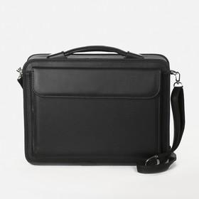 Сумка-портфель мужская на молнии, 3 отдела, наружный карман, длинный ремень, цвет чёрный
