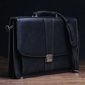 3ef91b980899 Сумка-портфель мужская на замке 'Директ', 1 отдел с перегородкой, длинный