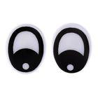 Глаза винтовые с заглушками, набор 4 шт, размер 1 шт 1,5*1,2 см