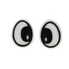 Глаза винтовые с заглушками, набор 4 шт, размер 1 шт 1,95*1,5 см