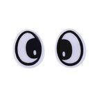 Глаза винтовые с заглушками, набор 4 шт, размер 1 шт 2,2*1,8 см