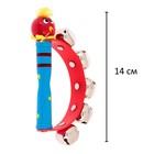 Игрушка музыкальная Бубен «Звери» с колокольчиками, МИКС - фото 106524870
