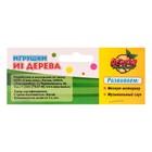 Игрушка музыкальная Бубен «Звери» с колокольчиками, МИКС - фото 106524878