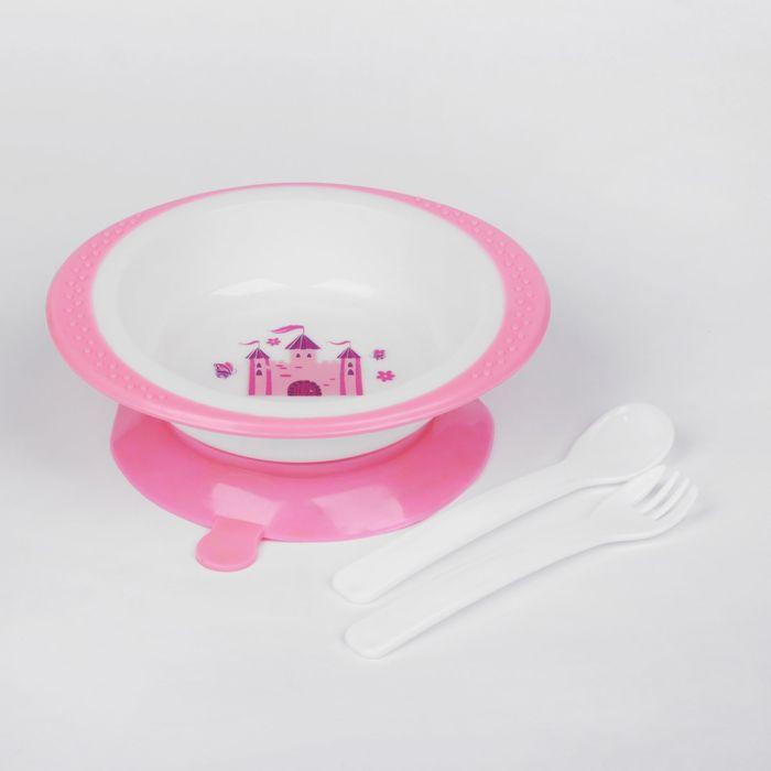 Набор детской посуды «Принцесса», 3 предмета: тарелка на присоске 200 мл, ложка, вилка, от 5 мес.