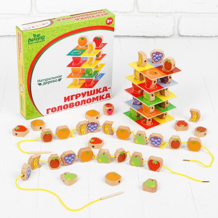 Игрушка-головоломка 3 в 1 «Фрукты», 48 фигурок фруктов