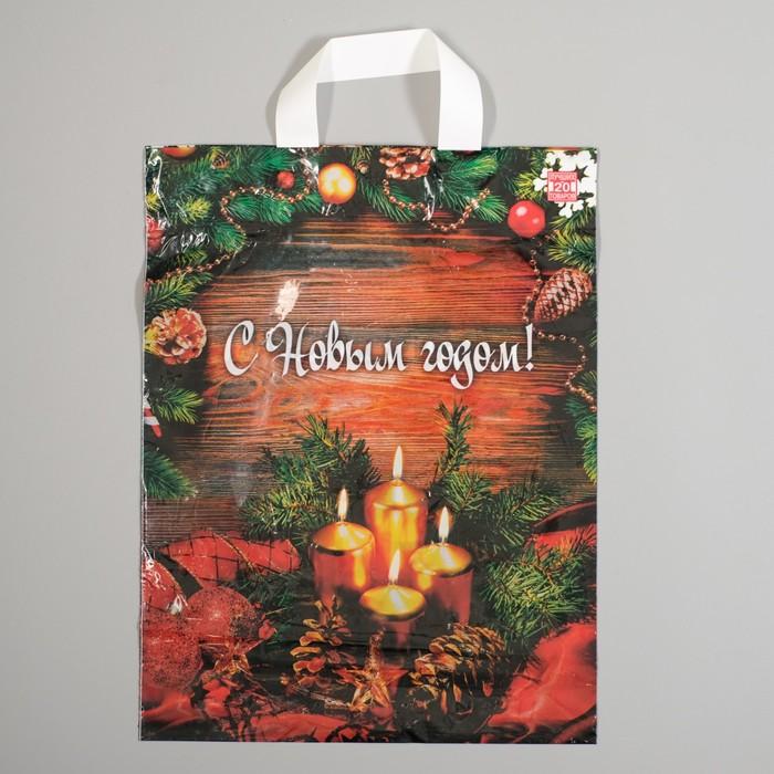 """Пакет """"Новогодние свечи"""", полиэтиленовый с петлевой ручкой, 40х31 см, 60 мкм"""