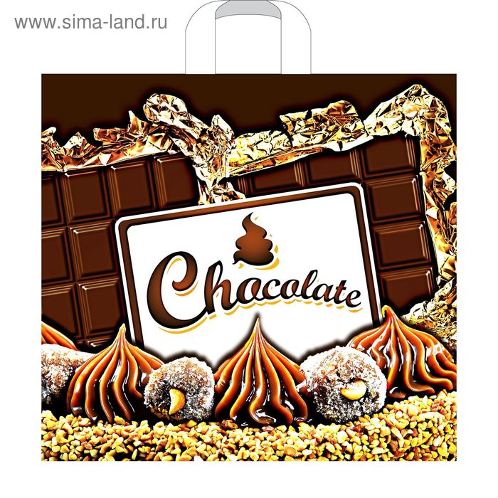 """Пакет """"Шоколад"""", полиэтиленовый с петлевой ручкой, 40х36 см, 70 мкм"""