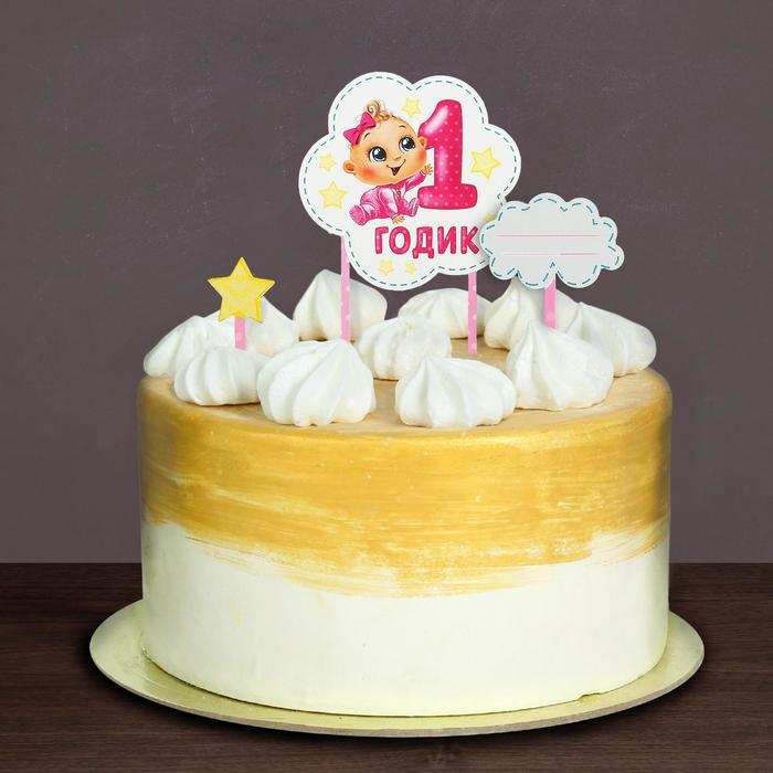 "Set for decoration of the cake ""1 year old""baby"