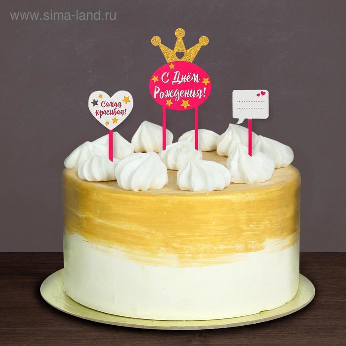 Set for cake decoration Princess