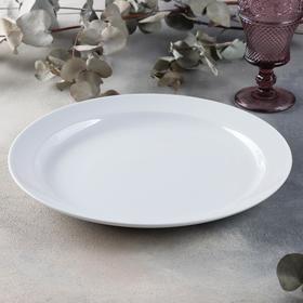 Блюдо круглое Башкирский фарфор Принц «Бельё», d=30,5 см