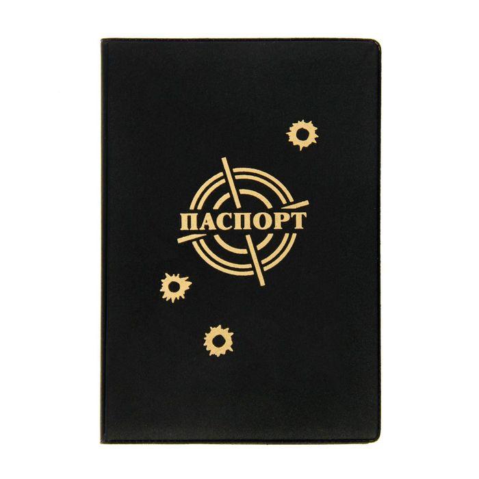 """Обложка для паспорта """"Выстрел"""""""