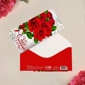 """Envelope for money """"happy Birthday"""", pearls and roses, 16,5 × 8 cm"""
