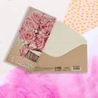 """Конверт для денег """"В день Юбилея"""", букет с розовой лентой, 16,5 х 8 см"""