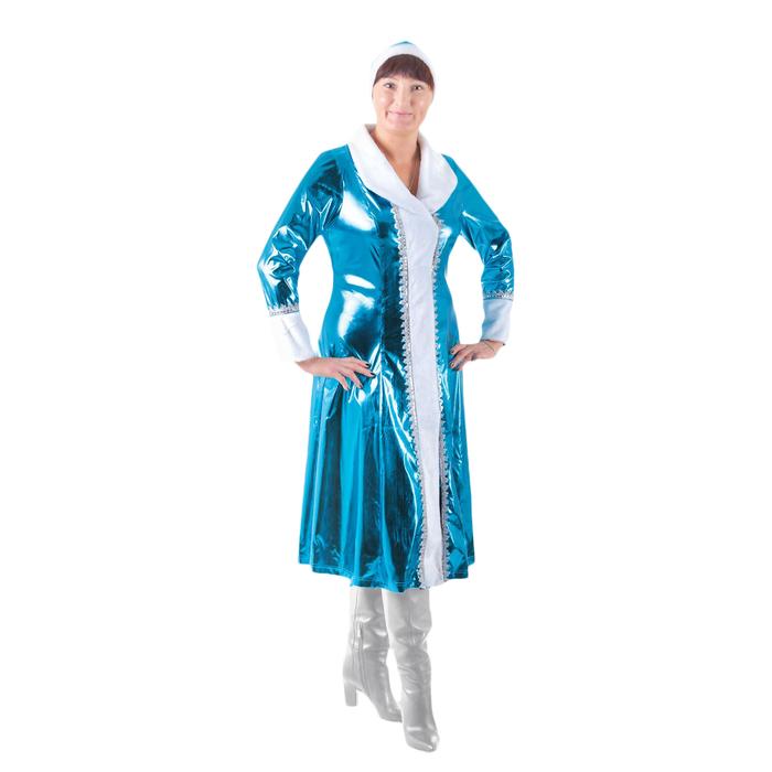 """Карнавальный костюм """"Снегурочка"""" с шапкой, воротник апаш, цвет голубой однотонный, р-р 56-58"""