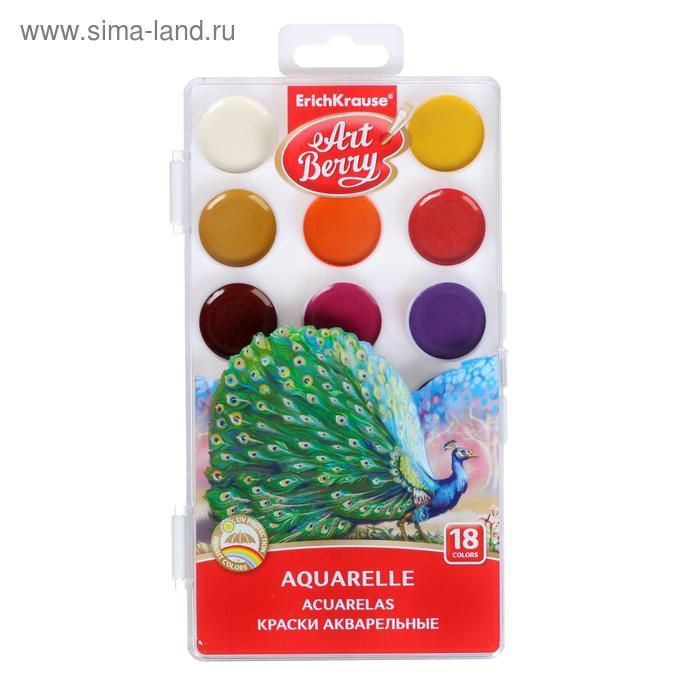 Акварель 18 цветов ArtBerry, в пластиковой коробке, УФ-защита яркости, европодвес