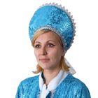 """Кокошник """"Узоры"""", цвет голубой"""
